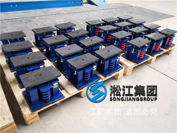 泵房水泵坐台一般都配套ZTF型阻尼减震器