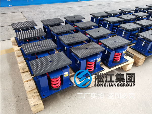 节能制造设备配套成都变压器隔振器