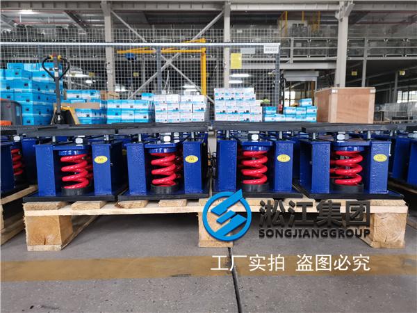 杭州乙二醇泵干式变压器减震器