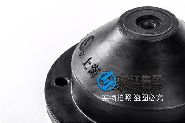 开式弹簧减震器JSD-530,成都变压器减震器厂
