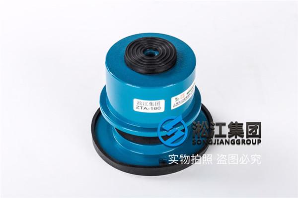 消防泵浦安装抗震变压器隔振器