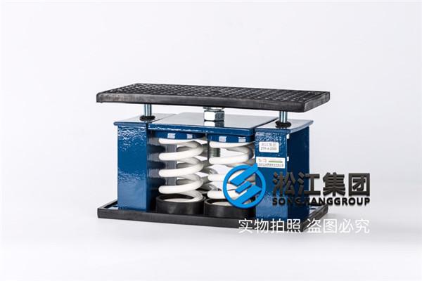 大型动力设备放6个ZTF阻尼弹簧减震器