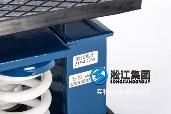 空压机设备配套抗震弹簧减震器