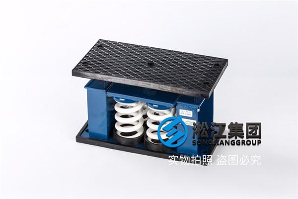冷冻机DN2000-ZTF弹簧减震器