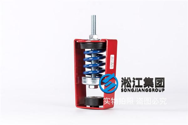 离心风机箱HTFC-9配套吊式弹簧减震器