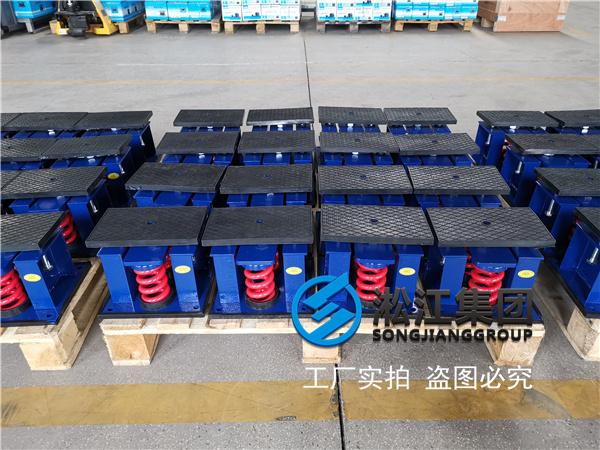 基载型冷却塔安装成都变压器减震器