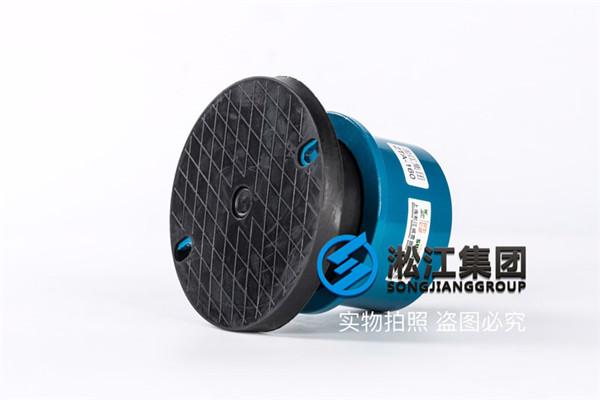 管网二级泵底座ZTA式阻尼弹簧减震器