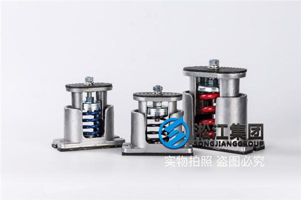 成都JB型座式弹簧减震器挠度25mm