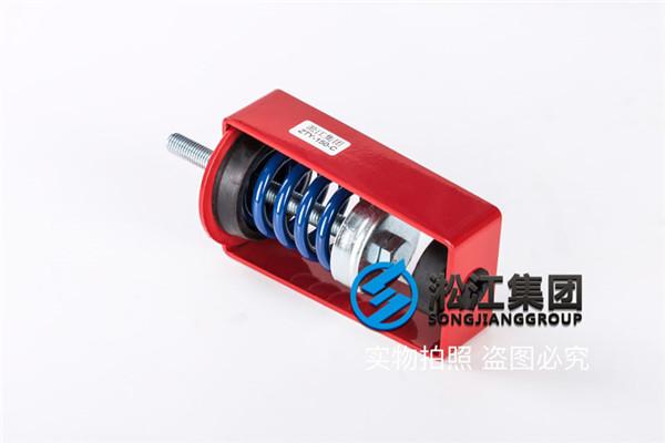 排油烟箱型风机吊式弹簧减振器