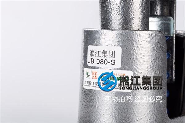 吊装空调机组弹簧减震器