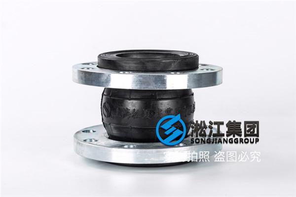 成套变频恒压供水设备DN125*80可曲挠橡胶管接头安装问题