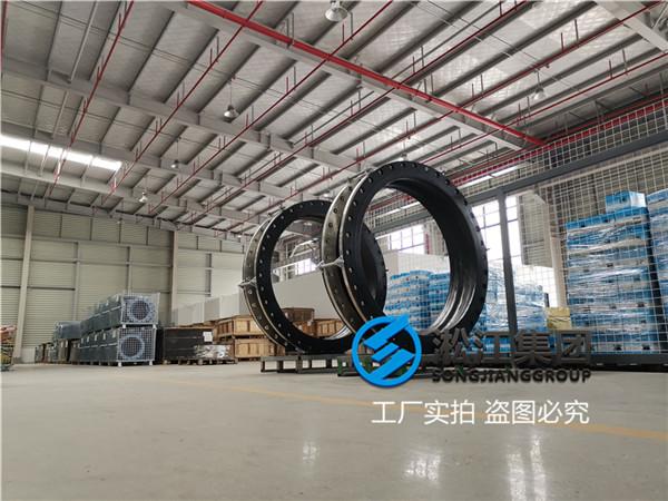 煤焦油DN1800橡胶软节主营产品