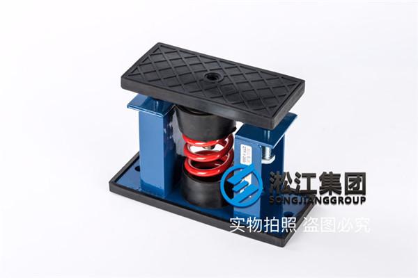 卧式钢化玻璃冷却加压泵弹簧减震器