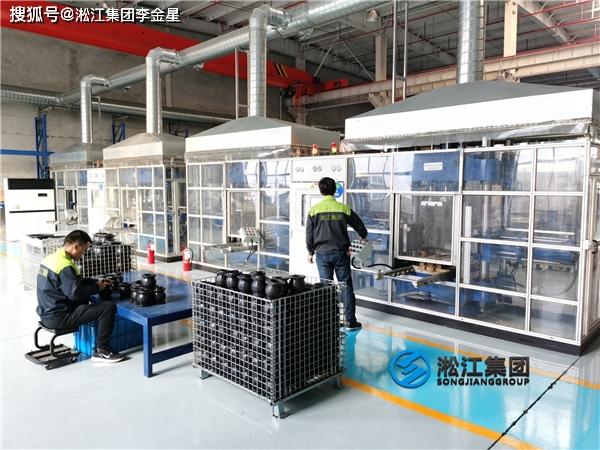 全自动运行智能变频换热设备橡胶接头,管道配件