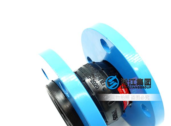 FT- Se伺服节能多物料注塑机橡胶减震软管,安装方法